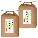 暑さを乗り越えて開発された新しいお米 ★令和2年新米 埼玉県産彩のきずな10kg