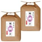 冷めても「もっちり」とした食感と美味しさ★令和2年新米 長野県産風さやか10kg