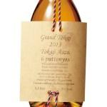 貴腐ブドウを使用した甘口ワイン。世界三大貴腐ワインのひとつ 税込16,500円