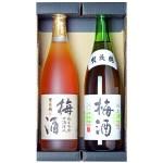 賀茂鶴の梅酒は日本酒ベースなのでお燗にするのが美味しい。