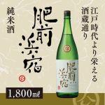 昔ながらの箱麹と呼ばれる手法で行い、純粋に米の旨みだけを味わえる仕込