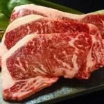 熊本のあか牛 「黒毛和種」 あか牛甲誠牛ロースステーキ[150g×3枚]