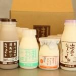 数量限定、牛乳+飲むヨーグルト+湯あがりカフェオレ+ざらめヨーグルト