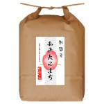 炊き上がりの艶が良い、コシヒカリやひとめぼれ等と並んで日本を代表するお米