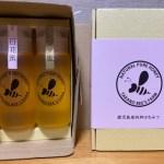 純粋の春採りレンゲ蜜は西日本のはちみつの王様で濃厚な甘さが特徴です
