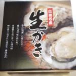 【生食用】むき身→生のままで 酢牡蠣はもちろん、カキフライやお鍋など加熱調理も。