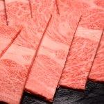 松阪牛個体識別番号付き 松阪まるよし松阪牛焼肉用(ロース・肩ロース)