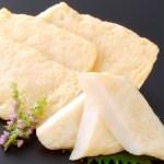揚げかまぼこ。原料には高級蒲鉾の原材料として使用されるエソというを使用