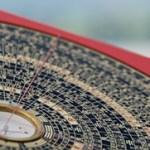 宿曜占星術の基礎知識から宿曜の分類、開運法などについて一通り学ぶ事が出来ます
