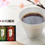小川珈琲 「有機レギュラーコーヒーギフト」OCYP-30×2箱
