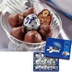 ヘーゼルナッツがぎっしり入った食べ応えのあるチョコ。不動の人気商品です。