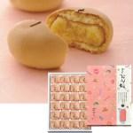 京都の舞妓さんのおちょぼ口にあわせて、しっとりまろやかな黄味餡をミルク風味