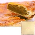 北海道産のかぼちゃとバター、生クリームをたっぷり使って包んだパイです。