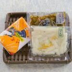 ニシダやの看板商品【しば漬け風味 おらがむら漬】を含む人気商品3品セット