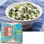 広島菜と瀬戸内産のちりめんじゃこをあっさり塩味に仕上げました。