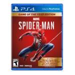スパイダーマン:プレイステーション4用ゲームオブザイヤーエディション