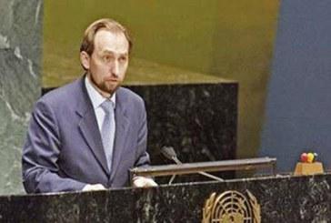 ترحيب وتهنئة للمفوض السامي الدولي الأمير زيد بن رعد