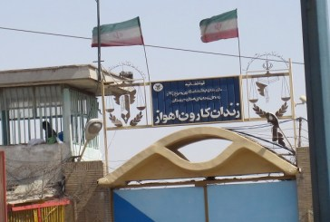 العدو الايراني يفرج عن عدد من الاحوازيين بكفالة مالية
