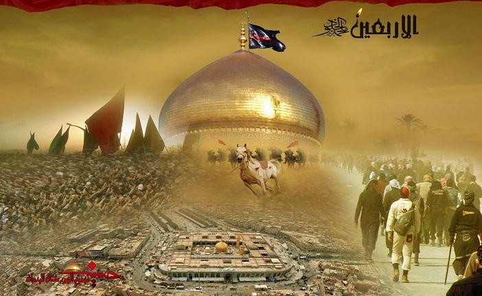 زيارة اربعين الأمام الحسين عليه السلام