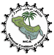 NCA_logo27-4-2015-1A-png