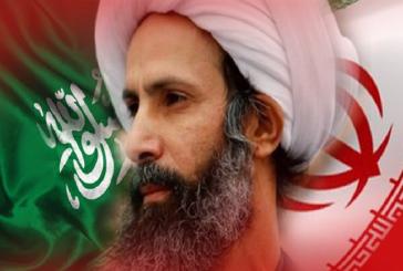 تنفيذ الإعدام بحق الإرهابيين ليس الأول في السعودية