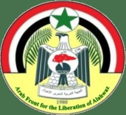 Logo_alahwaz_AFLA