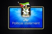 بيان تعليق عضوية حركة التحرير الوطني الأحوازي في الائتلاف الوطني الأحوازي