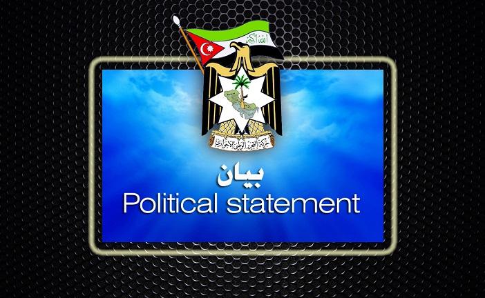 ردا على  تصريحات الامين العام للجبهة العربية لتحرير الأحواز السيد فيصل الطرفي حول المؤسسات المستقلة