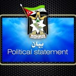 حركة التحرير الوطني الأحوازي تستنكر التصريحات الايرانية العدائية ضد دولة الامارات الشقيقة