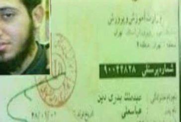 العراق يلقي القبض على مجرم ارهابي ايراني احد مفجري معمل غاز التاجي
