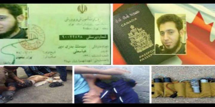 هوية احد منفذي تفجير معمل غاز التاجي العراقي