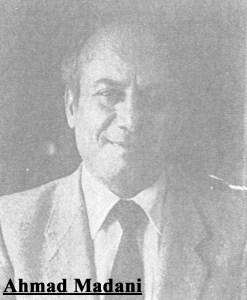الادميرال احمد مدني - قائد البحرية الايرانية عام 1979 في الأحواز المحتلة