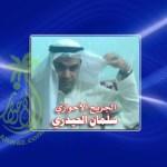 العدو الايراني يطلق النار على المواطن الاحوازي سلمان الحيدري