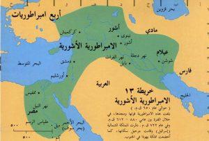 map_13 مملكة عيلام