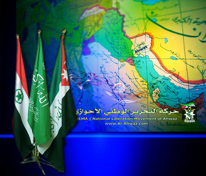 بيان الانطلاقة 34 عاما على حركة التحرير الوطني الأحوازي