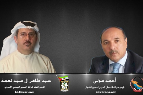 الأخ أحمد مولى والأخ سيد طاهر آل سيد نعمة يتبادلان التهاني بعيد الفطر