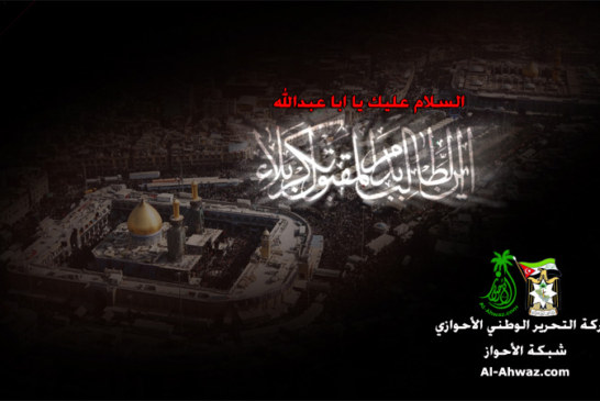 مقتل الأمام الحسين عليه السلام بصوت الشيخ عبد الزهرة الكعبي رحمه الله