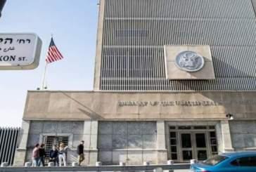 حركة التحرير الوطني الأحوازي تعتبر نقل السفارة الامريكية الى القدس يزيد المشكلة تعقيدا