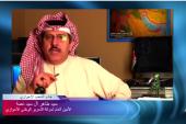 تصريح الأخ سيد طاهر السيد نعمة حول ما يسمى بمؤتمر مستقبل ايران