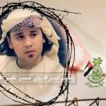 العدو الايراني يعتقل الفنان الأحوازي حسن الحيدري