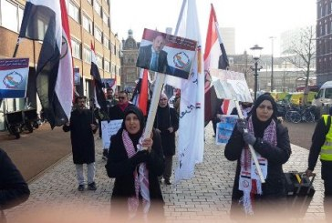 دعوة لمظاهرة احوازية امام البرلمان الهولندي