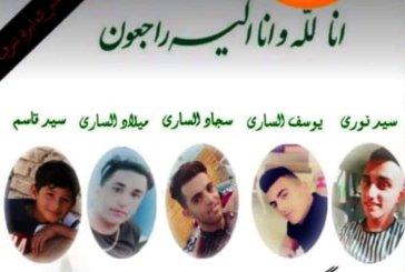 حركة التحرير الوطني الأحوازي تعزي السواري والهاشميين في الأحواز المحتلة