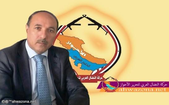 وزير خارجية هولندا يتهم ايران بالوقوف وراء اغتيال الشهيد أحمد مولى