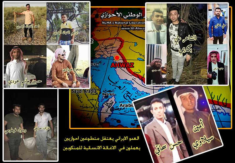 العدو الايراني يعتقل متطوعين احوازيين يعملون الاغاثة الانسانية للمنكوبين