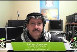 الأخ سيد طاهر : الفيضانات حرب ايرانية مفروضة علي شعبنا الأحوازي بغرض تهجيره