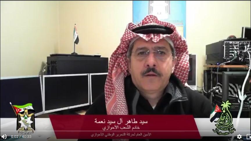 الأخ سيد طاهر آل سيد نعمة يلقي كلمته حول ذكرى احتلال الأحواز 94 عاما