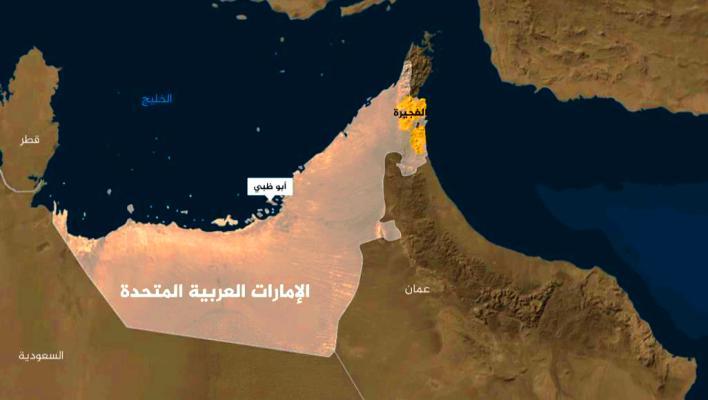 العدوان الايراني على 3 سفن عربية واخرى نرويجية