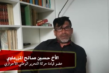 تصريح الاخ حسين صالح المزرعاوي حول سيطرة الهكرز على حسابه في الفيسبوك