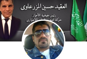 اعلان هام من حركة التحرير الوطني الاحوازي حول سيطرة الهكرز على صفحة حسين المزرعاوي على الفيسبوك