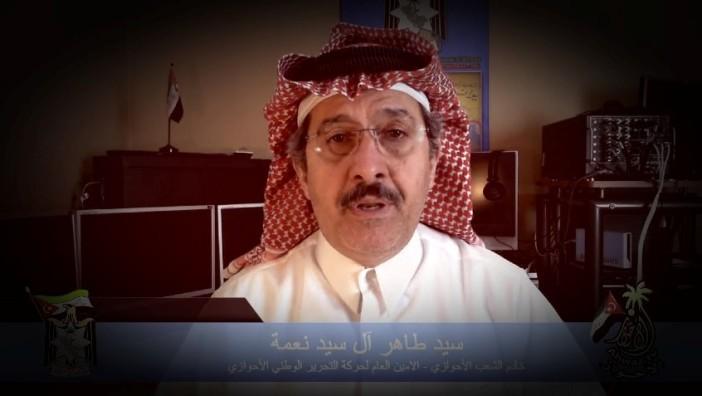 سيد طاهر يلقي بيان تضامن حركة التحرير مع السعودية والامارات والبحرين ضد التوسع الايراني في المنطقة